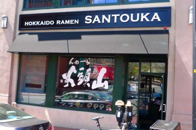 La devanture du Santouka